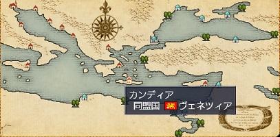 カンディア海図