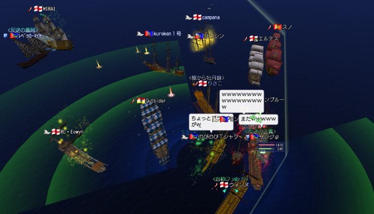 敵旗艦に接近するも撃沈される