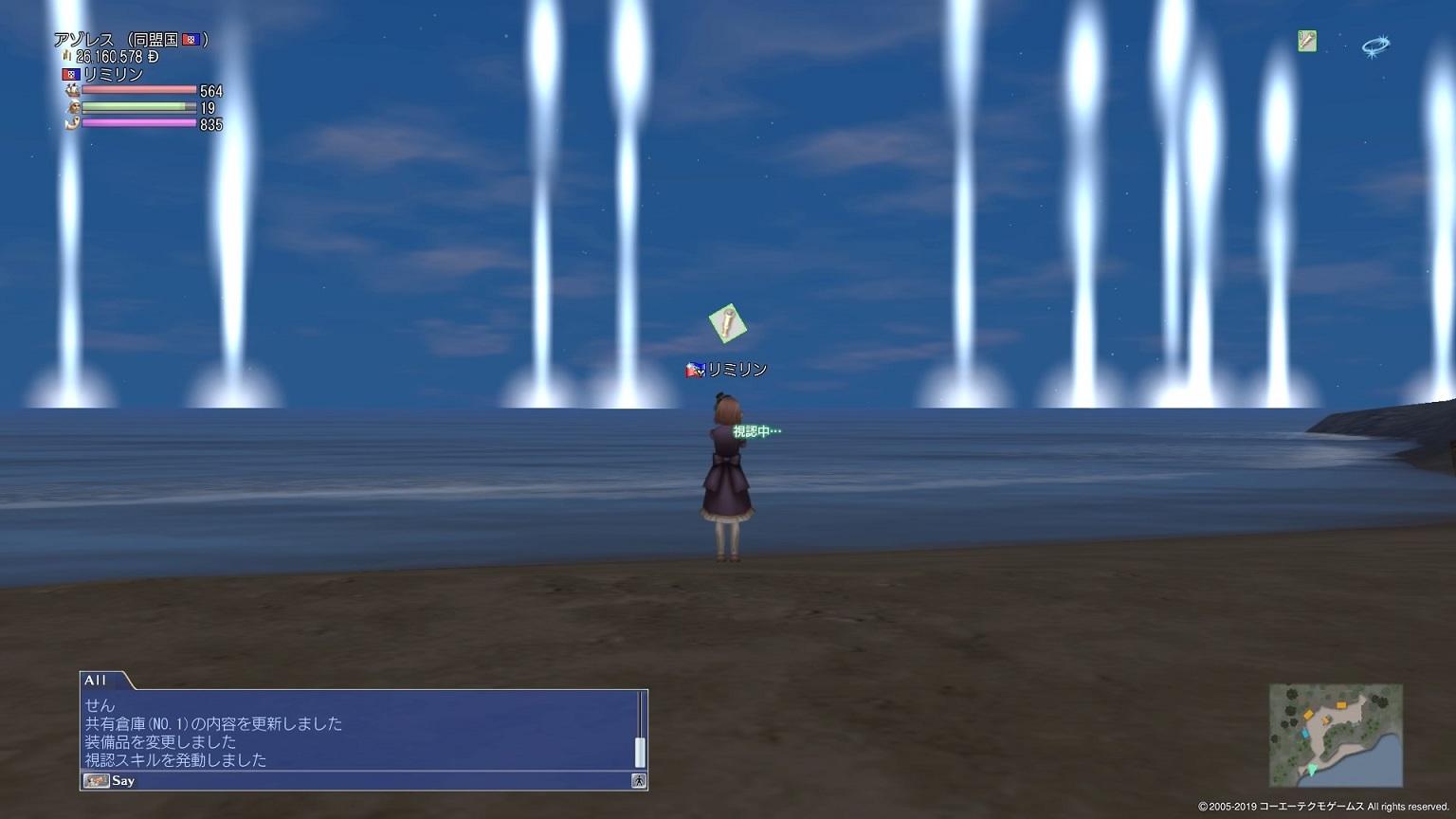 漁火柱光1