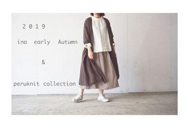 20195月展ブログ用