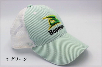 Boomers CAP #グリーン