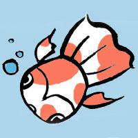 つぶやき金魚