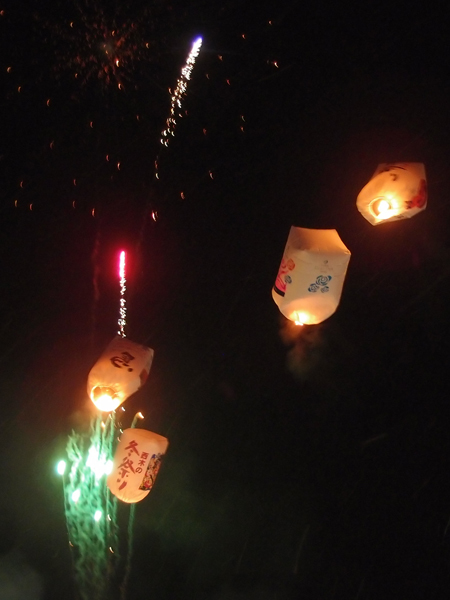花火と紙風船
