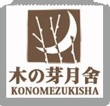 konomezukisharogo.png