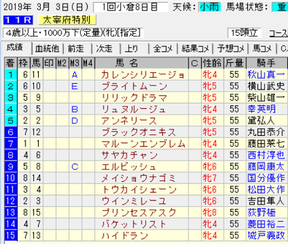 201903031831518fc.png