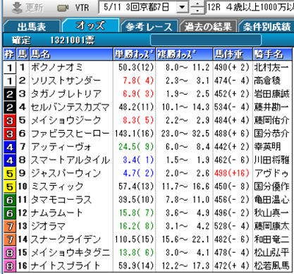 20190514204629a03.png