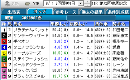 20190604230103dfb.png