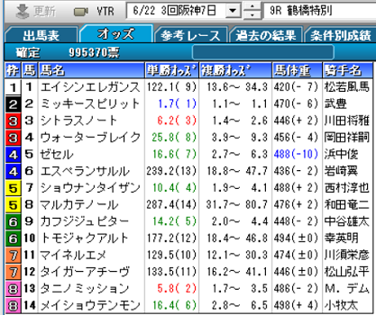 20190622182416ffd.png