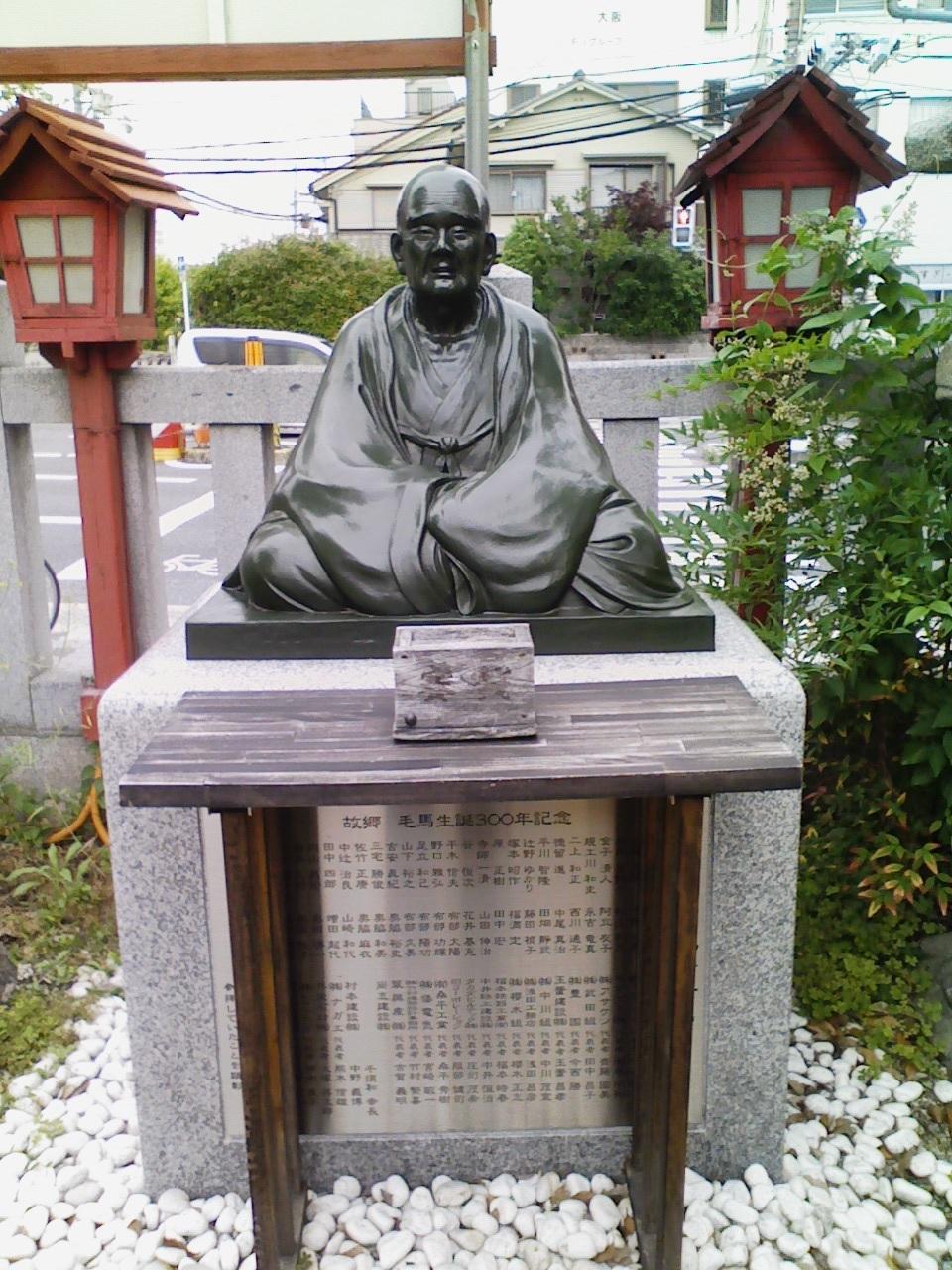 2019_05_31_与謝蕪村銅像