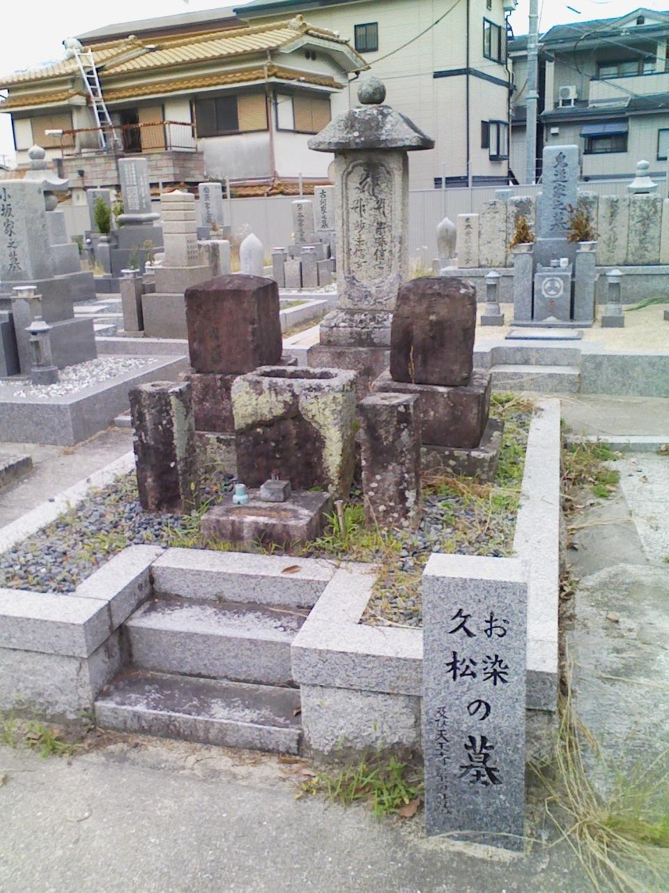 20190618_お染・久松の墓所