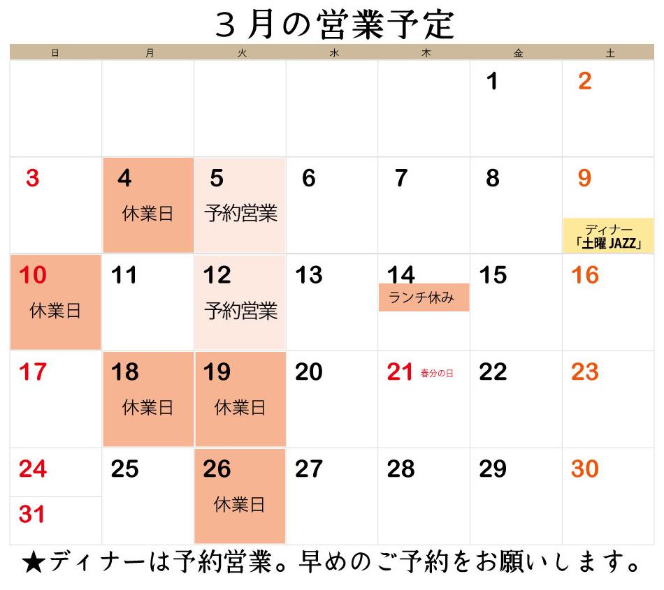 2018march_2.jpg