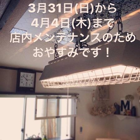 20190330-1.jpg