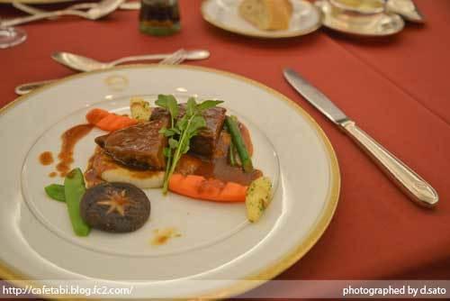 長野県 下高井郡 山ノ内町 奥志賀高原 奥志賀高原ホテル 夕食 ディナー フランス料理 フルコース 写真 10