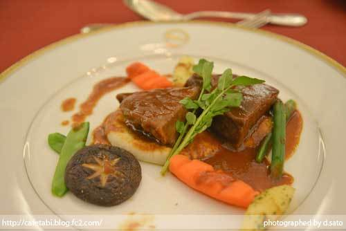 長野県 下高井郡 山ノ内町 奥志賀高原 奥志賀高原ホテル 夕食 ディナー フランス料理 フルコース 写真 11