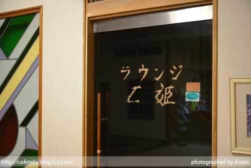 石川県 珠洲市 能登観光ホテル ペットOK 海が目の前 波音 さざなみ お部屋 館内 05