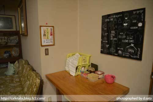 石川県 珠洲市 能登観光ホテル ペットOK 海が目の前 波音 さざなみ お部屋 館内 08