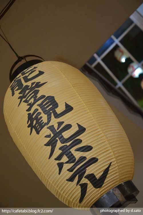 石川県 珠洲市 能登観光ホテル ペットOK 海が目の前 波音 さざなみ お部屋 館内 10