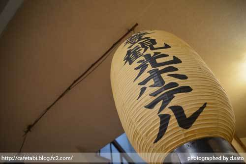 石川県 珠洲市 能登観光ホテル ペットOK 海が目の前 波音 さざなみ お部屋 館内 13