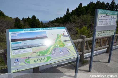 石川県 七尾市 別所岳サービスエリア のと里山海道 パーキングエリア 展望台 やぎ 山海市場 10