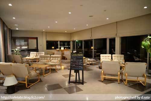 愛知県 田原市 中山町 ホテル 予約 休暇村 伊良湖 夕食 バイキング 館内 写真 13
