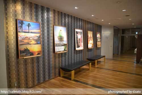 愛知県 田原市 中山町 ホテル 予約 休暇村 伊良湖 夕食 バイキング 館内 写真 19