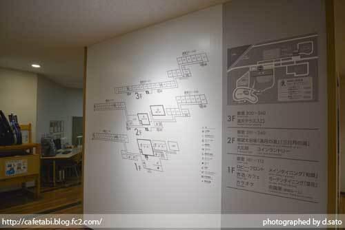 愛知県 田原市 中山町 ホテル 予約 休暇村 伊良湖 夕食 バイキング 館内 写真 23