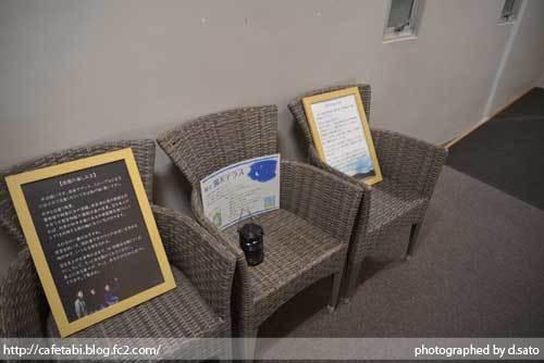 愛知県 田原市 中山町 ホテル 予約 休暇村 伊良湖 夕食 バイキング 館内 写真 25