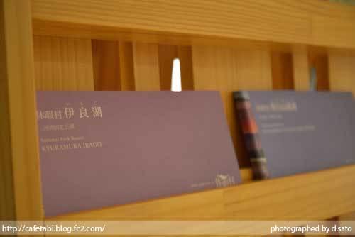 愛知県 田原市 中山町 ホテル 予約 休暇村 伊良湖 夕食 バイキング 館内 写真 27