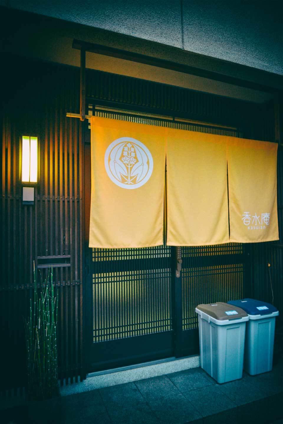 京都九州の旅 05