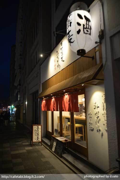 京都府 京都市 手打蕎麦 みながわ 京御池 おそば 天ぷらそば 夕食 カウンター テーブル席有り おしゃれ 01