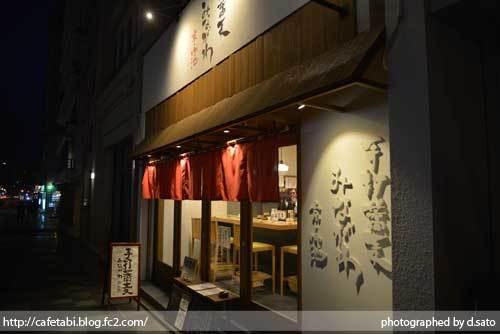 京都府 京都市 手打蕎麦 みながわ 京御池 おそば 天ぷらそば 夕食 カウンター テーブル席有り おしゃれ 02