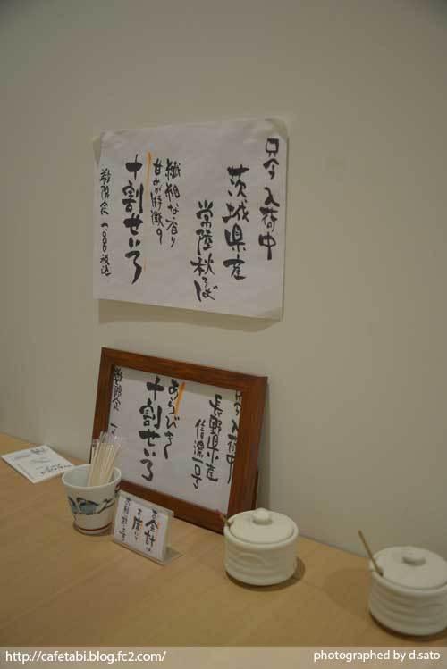 京都府 京都市 手打蕎麦 みながわ 京御池 おそば 天ぷらそば 夕食 カウンター テーブル席有り おしゃれ 04