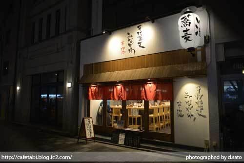 京都府 京都市 手打蕎麦 みながわ 京御池 おそば 天ぷらそば 夕食 カウンター テーブル席有り おしゃれ 16
