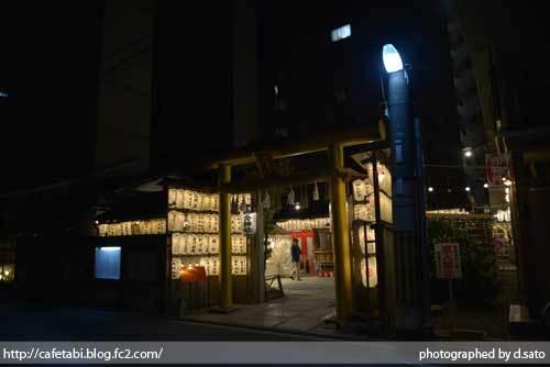 京都府 京都市 中京区 御金神社 金運アップ 宝くじ当たる 黄色い財布 二条城 近く 観光 写真 03