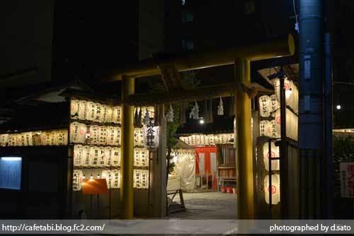 京都府 京都市 中京区 御金神社 金運アップ 宝くじ当たる 黄色い財布 二条城 近く 観光 写真 04