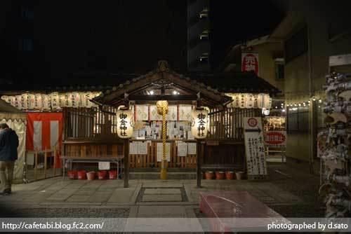京都府 京都市 中京区 御金神社 金運アップ 宝くじ当たる 黄色い財布 二条城 近く 観光 写真 06