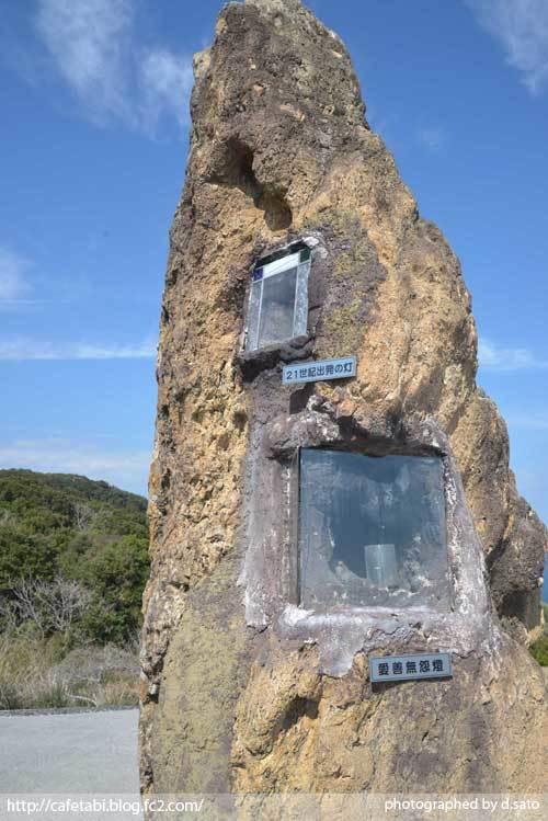 宮崎県 日南市 サンメッセ日南 モアイ像 イースター島公認 絶景 ランチ ペットOK 宗教施設 18