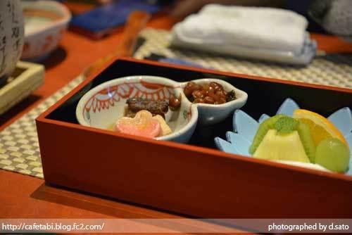 熊本県 菊池市 狗の郷 露天風呂 ペットOK わんちゃん 朝食 朝ごはん 洋食 和食 料理 写真 宿泊予約 10