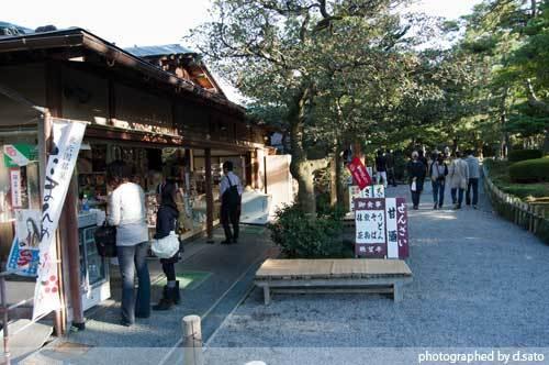石川県 金沢市 兼六園 日本有数の名園 文化財指定庭園 特別名勝 駐車場 混んでいた 05