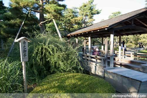 石川県 金沢市 兼六園 日本有数の名園 文化財指定庭園 特別名勝 駐車場 混んでいた 20