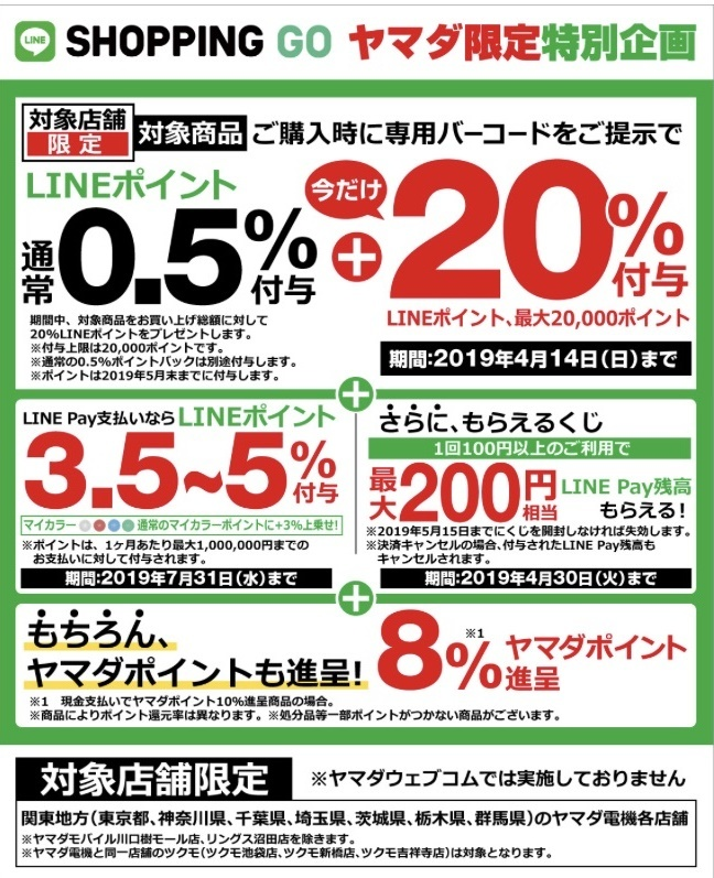 yamada20.jpg