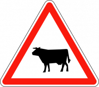 France_road_sign_A15a1.png