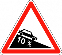 France_road_sign_A16.png