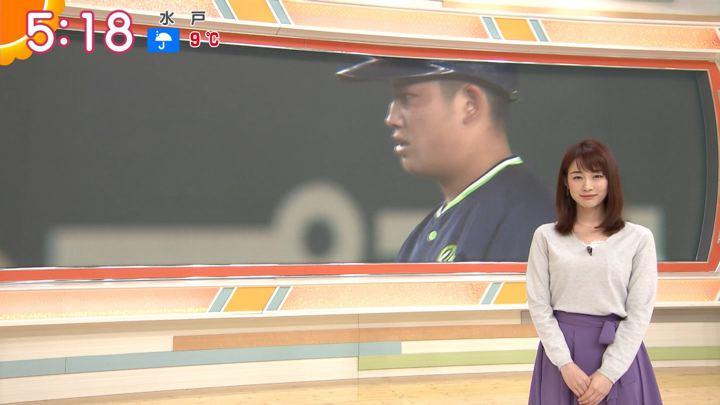 2019年03月04日新井恵理那の画像04枚目