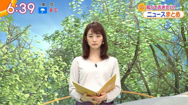 2019年03月04日新井恵理那の画像17枚目
