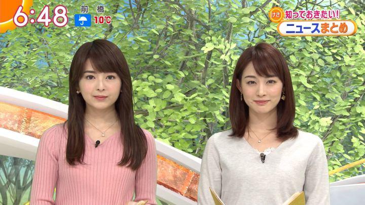 2019年03月04日新井恵理那の画像20枚目