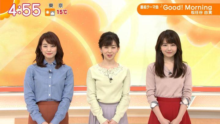 2019年03月05日新井恵理那の画像02枚目