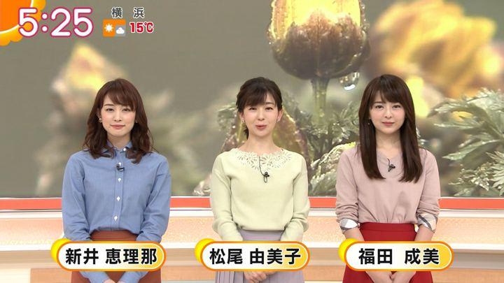 2019年03月05日新井恵理那の画像08枚目