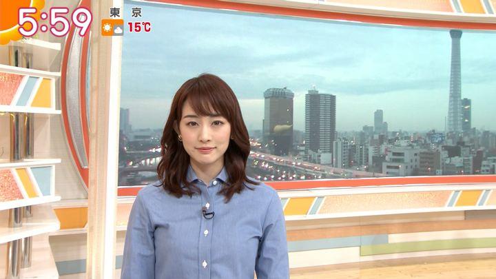 2019年03月05日新井恵理那の画像12枚目
