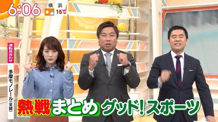 2019年03月05日新井恵理那の画像14枚目
